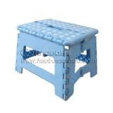 Plastic Stool Mould 05